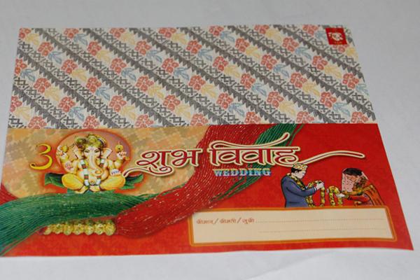 Card nepali wedding card budget wedding invitations cards you stopboris Gallery